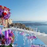 Lebanese wedding in Santorini