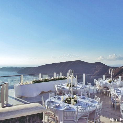 santorini wedding venue with caldera view